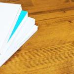 【不動産ビジネスの最新情報】経営者&営業マンに役立つ資格5選