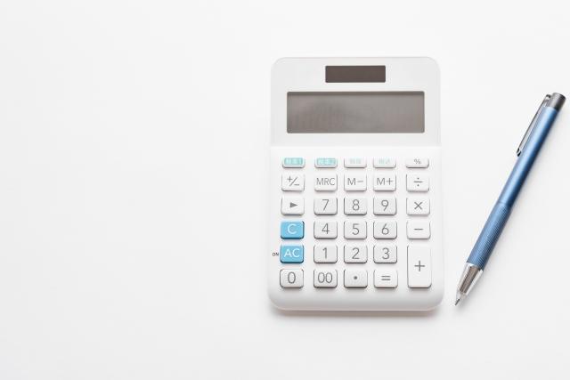 相続時精算課税の特徴