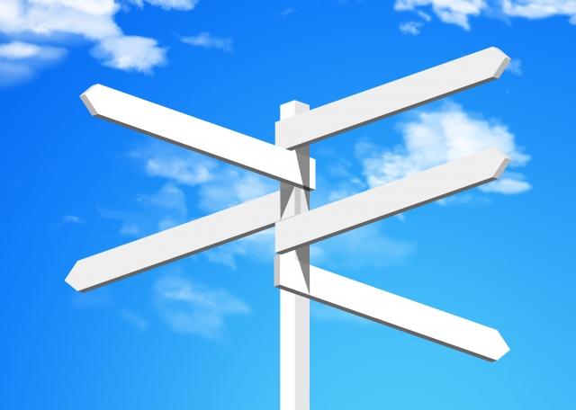 相続時精算課税制度の適用可否を判断するポイント