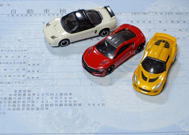 自動車相続の必要書類