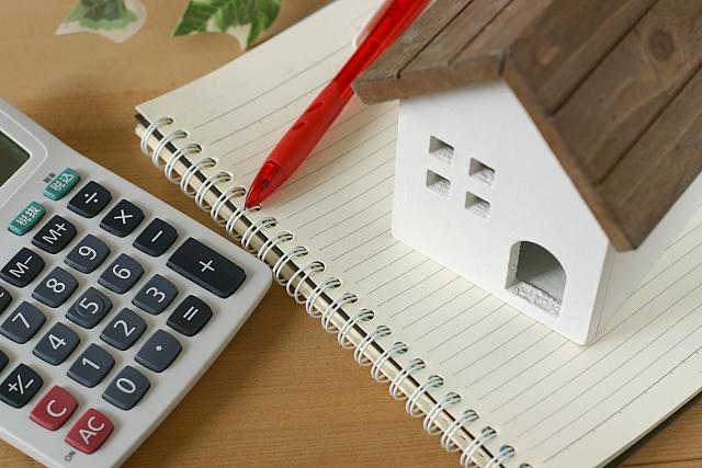 住宅建て替え・買い替えに関わる税制の改正内容(令和2年5月時点)
