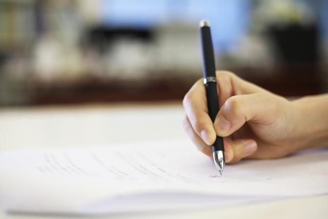 相続分譲渡の手続き方法・課税の扱い